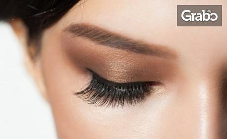 Оформяне и боядисване на вежди с Brown Henna или ламиниране или удължаване на мигли