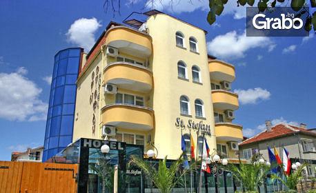Ранни записвания за почивка в Приморско! 2 или 3 нощувки на база All Inclusive, от Семеен хотел Свети Стефан**