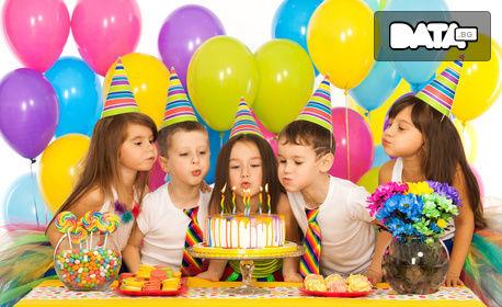2 часа рожден ден за до 10 деца - с меню, торта и украса