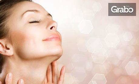 Дермоанализ на кожата на лицето с професионален уред Aramhuvis API100