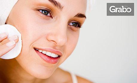 Грижа за лице! Хигиенно-козметичен масаж, ултразвук с хиалуронова киселина или парафинова терапия