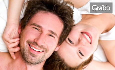 Почистване на зъбен камък и зъбна плака