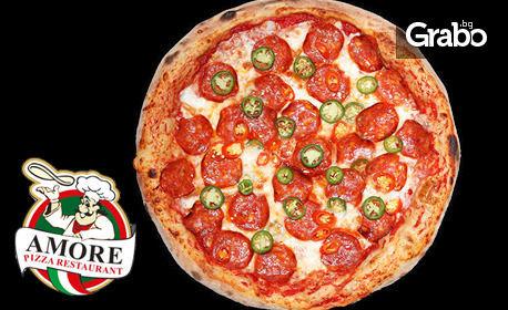 Хапни вкусно на място или вземи за вкъщи 2 пици, по избор
