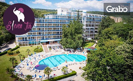 Уикенд в Златни пясъци! 2 нощувки All Inclusive в хотел Перла, плюс транспорт и посещение на Морската градина в Бургас