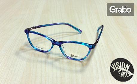 Диоптрични очила с рамка по избор и японски стъкла с антирефлексно покритие, плюс бонус - очен преглед