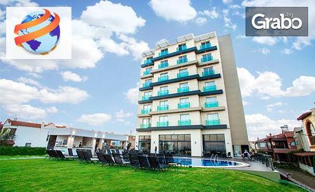 Лято в Турция! 5 нощувки на база All Inclusive в Хотел Musho****, Айвалък, от Глобул Турс