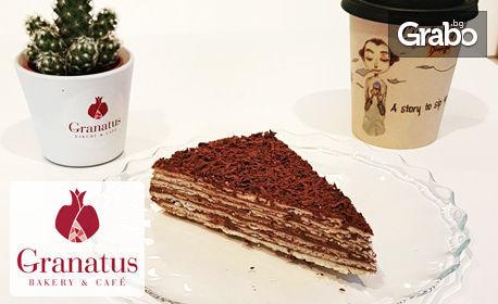 Парче торта по избор - арменска Микадо или кокосова Рафаело, плюс капучино с еспресо Dimello