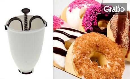 Уред за донът понички Donut Maker