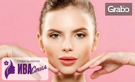 Комбинирано дълбоко почистване на лице, четков пилинг и масаж - без или със ампула