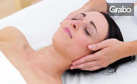 """Подмладяваща терапия за лице """"Сияйна кожа"""", плюс масаж на гръб и противовирусна процедура"""