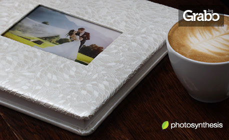 Класическа фотокнига с 20 твърди страници и твърда корица