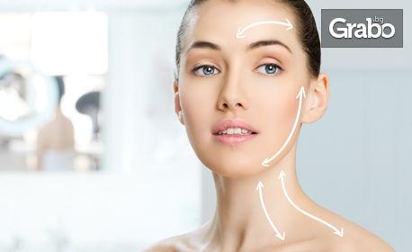 RF лифтинг и фотобиостимулация на лице и шия, плюс лимфодренажен масаж на крака