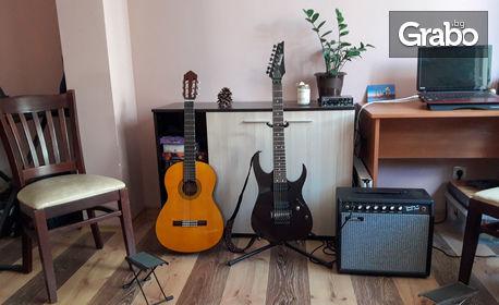 Индивидуален урок по китара