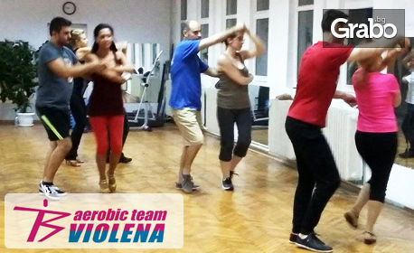 1 или 4 посещения на латино танци за начинаещи и напреднали
