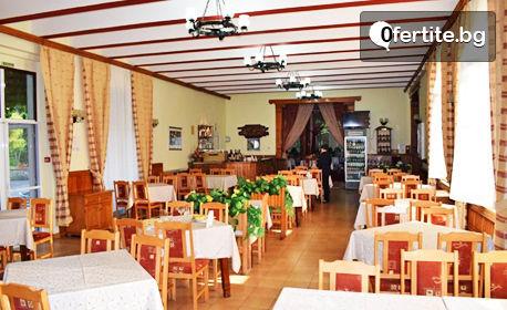 Лечебна програма край Габрово! 3 или 5 нощувки със закуски, обеди и вечери, медицински преглед и медицински процедури