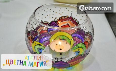 Уъркшоп по рисуване върху стъклен свещник или стъкленица - на 27 Юни