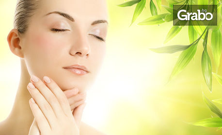 Почистване на лице с ултразвукова шпатула - без или със мануална екстракция, плюс диамантено микродермоабразио и хидратация