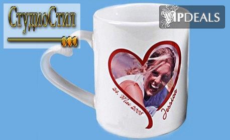 Уникален подарък! Керамична чаша, магнит или пъзел със снимка по избор
