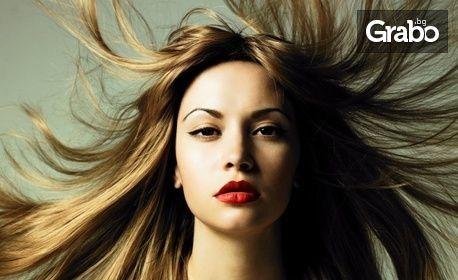 Терапия за коса с хиалуронова киселина, или кичури Балеаж или Омбре