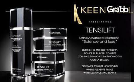 Клетъчно възстановяване на кожата на лицето с растителни стволови клетки от Keenwell, ресвератрол и соя в 5 стъпки