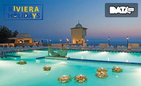Луксозна септемврийска почивка в Кушадасъ! 5 нощувки на база Ultra All Inclusive в Ladonia Hotels Adakule*****