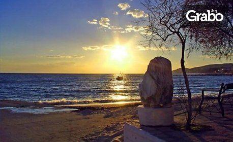 Великден на остров Тасос! 3 нощувки със закуски и вечери, плюс празничен обяд