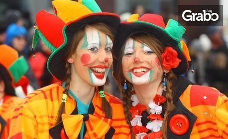 На карнавал в Гърция! Еднодневна екскурзия до Ксанти и Филипи на 10 Март