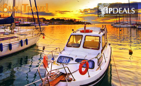 За 1 Юни в Солун и Кавала! Екскурзия с нощувка в Аспровалта, плюс транспорт