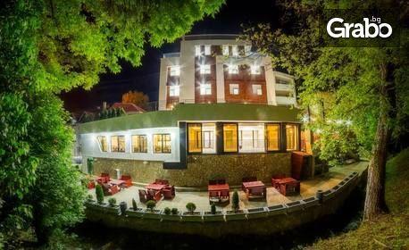 Нова година в сръбския курорт Сокобаня! 3 нощувки със закуски, плюс обеди и вечери с включени напитки и ползване на SPA център