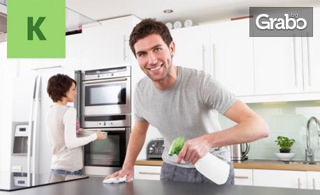 Почистване, дезинфекция и обезмасляване на кухня до 8кв.м