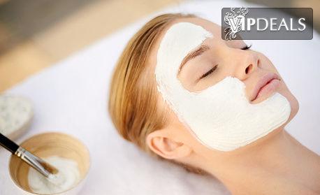 Почистване на лице с ултразвукова шпатула, плюс кислородна терапия и масаж