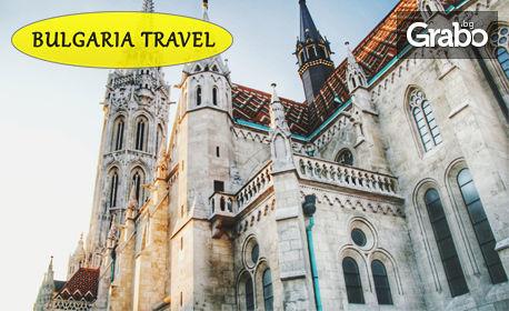 изображение за оферта Посети Будапеща! 2 нощувки със закуски, плюс транспорт, от Bulgaria Travel