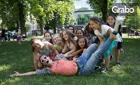 4 посещения на модерни танци, модерен балет, MTV Dance за деца или общо физическа тренировка за деца и родители на открито
