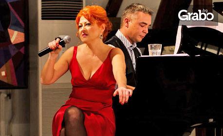 """Вечер на тангото и аржентинското вино! Концерт-спектакълът """"Tango"""" по музика на Пиацола - на 11 Юни"""