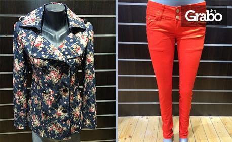 Обнови гардероба си! Дамски панталон, дънкова пола, дънки или дънково яке на цветя