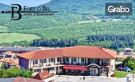 Почивка в Белоградчик! Нощувка със закуска и вечеря с напитка и десерт, от Хотел Форт о Бел**