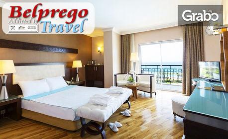 През Октомври край Алания! 7 нощувки на база Ultra Аll Inclusive в Хотел Mukarnas SPA & Resort*****