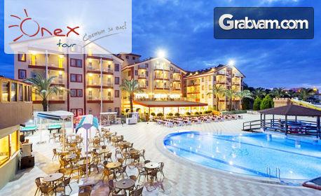 Септември и Октомври край Анталия! 7 нощувки на база All Inclusive в Хотел Hane Sun***** в Сиде, плюс самолетен билет