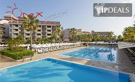 Почивка в Сиде, Анталия! 7 нощувки на база All Inclusive в хотел Primasol Hane Family 4*, плюс самолетен транспорт от Варна