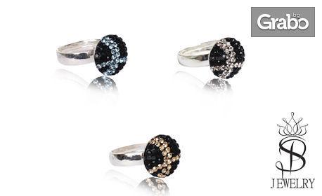 Ръчно инкрустирани сребърен пръстен и/или сребърни обеци Abstract с кристали Swarovski
