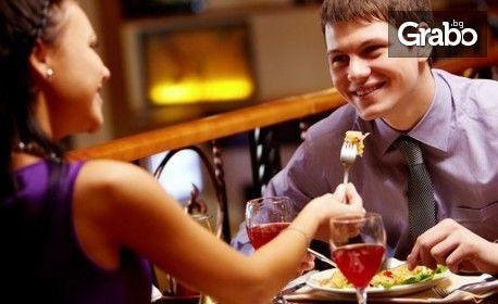 Меню за двама за Свети Валентин със салата, предястие, основно ястие и десерт - по избор за вкъщи
