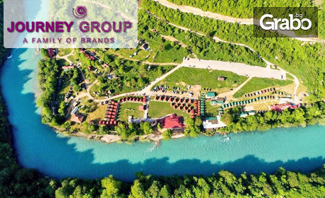 Рафтинг приключение на река Тара в Босна и Херцеговина! 3 нощувки със закуски и вечери, плюс 2 обяда и транспорт, от Journey Group