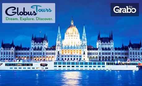 Екскурзия до Будапеща през Март, Май или Юни! 2 нощувки със закуски, плюс транспорт