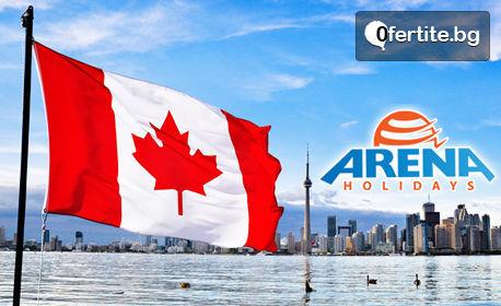 Лятна екскурзия до Канада, с посещение на Ниагарския водопад! 6 нощувки със закуски, плюс самолетен транспорт
