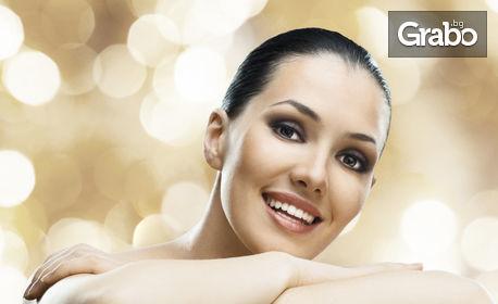 Терапия за лицве BB Glow - с ефект на перманентен фон дьо тен