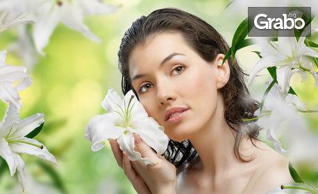Дълбоко почистване на лице с ултразвукова шпатула, плюс маска със зеолит и ампула по избор - 1 или 5 процедури