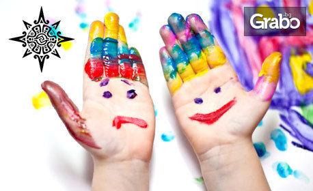 Групова или индивидуална арт терапия с психолог - за дете или възрастен