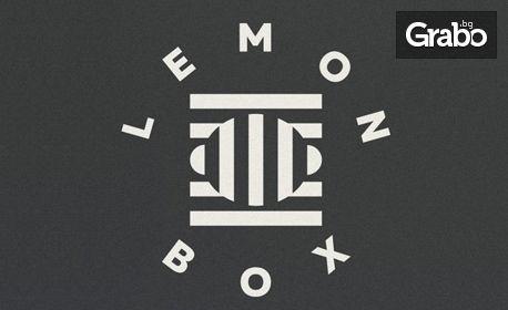 """Концерт на Lemon Box и Red Light District Project на 13 Август, на остров """"Света Анастасия"""", плюс транспорт от Бургас"""