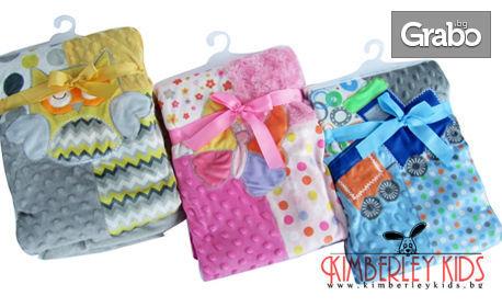 Бебешко одеяло Soft Touch, модел и цвят по избор