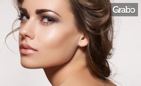 Ултразвуково или класическо почистване на лице с италианска козметика Ebrand, плюс масаж и серум, или ламиниране на вежди